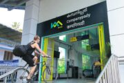 Happy news for cyclists– Kochi Metro allows cycles inside metro