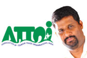 Fund Allocation for Tourism Industry in Kerala Budget insufficient- ATTOI