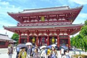 Travel Japan offers 'Discover Japan within Australia' experiences