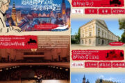 Chopin-themed campaign by Poland scores more than 165 million views in Chinese market