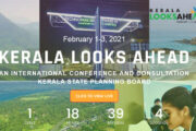 Kerala Looks Ahead – International Conference to discuss opportunities to be held from 01-03 FEB