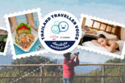 "Thailand Launches ""Thailand Traveller Voice"" online survey platform"