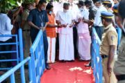 Chief Minister Pinarayi Vijayan inaugurated the first phase of the National Waterway