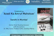 """Gandhi in Bombay""; online Book Reading Session organized by MoT as part of India's 75 Years of Independence"
