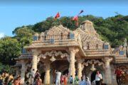 Maa Bamleshwari Devi Temple, Chhattisgarh to be developed under PRASHAD Scheme