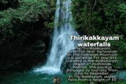 Kozhikode Thirikakkayam Falls overflowed in the first rain