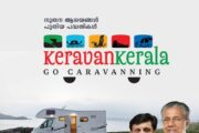 Kerala announces comprehensive Caravan Tourism policy