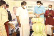 Kerala launches agri tourism network