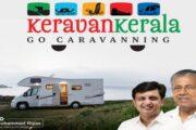 Tourism: Kerala ministers launch custom-built caravans